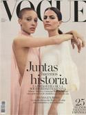 Vogue - Abril 2017