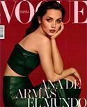 Vogue. Abril de 2020